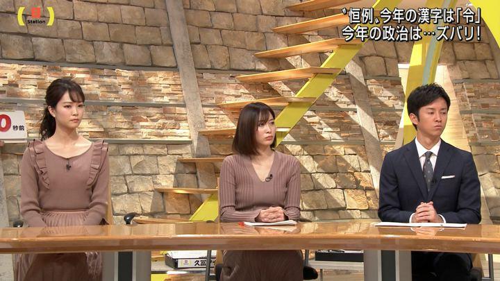 2019年12月15日久冨慶子の画像17枚目
