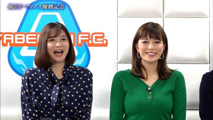 2019年12月15日久冨慶子の画像20枚目