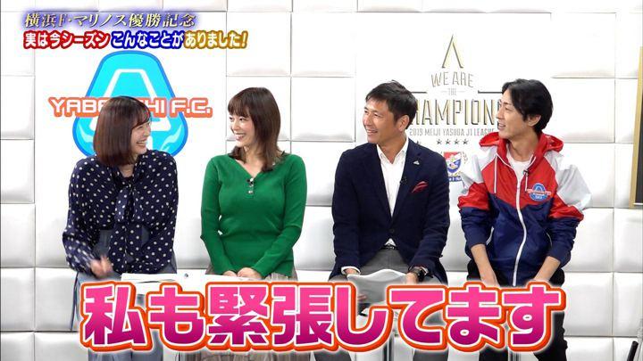 2019年12月15日久冨慶子の画像22枚目