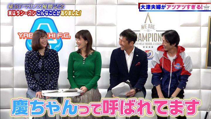 2019年12月15日久冨慶子の画像28枚目