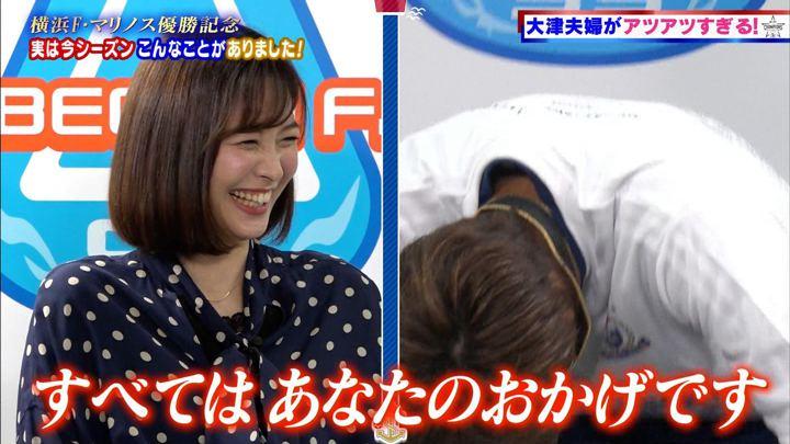 2019年12月15日久冨慶子の画像33枚目