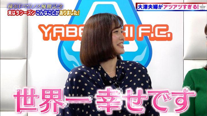 2019年12月15日久冨慶子の画像34枚目