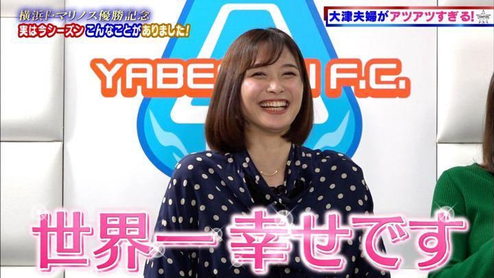2019年12月15日久冨慶子の画像35枚目