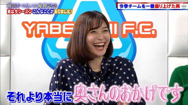 2019年12月15日久冨慶子の画像37枚目