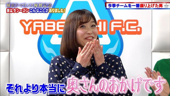 2019年12月15日久冨慶子の画像38枚目
