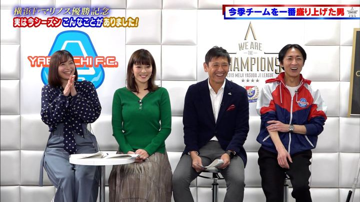 2019年12月15日久冨慶子の画像39枚目