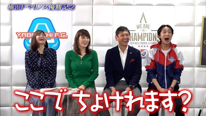 2019年12月15日久冨慶子の画像40枚目