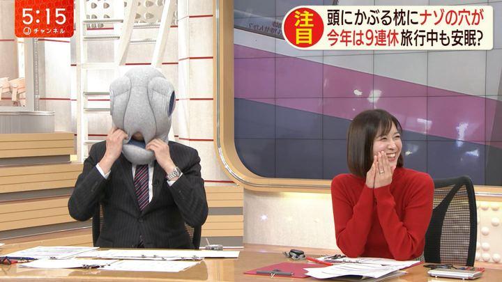 2019年12月25日久冨慶子の画像03枚目