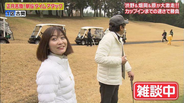 2020年01月02日久冨慶子の画像06枚目