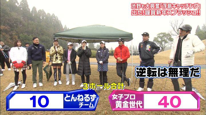 2020年01月02日久冨慶子の画像10枚目