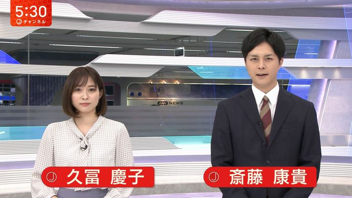 2020年01月05日久冨慶子の画像01枚目