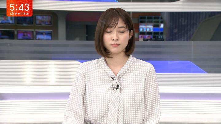 2020年01月05日久冨慶子の画像07枚目