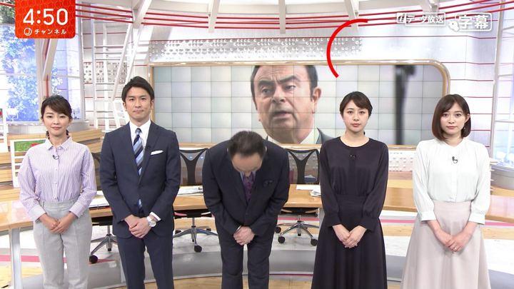2020年01月07日久冨慶子の画像01枚目