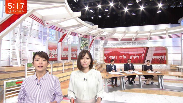 2020年01月07日久冨慶子の画像02枚目