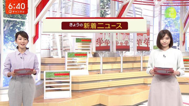 2020年01月07日久冨慶子の画像03枚目