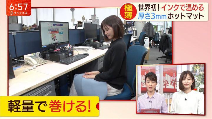 2020年01月07日久冨慶子の画像04枚目