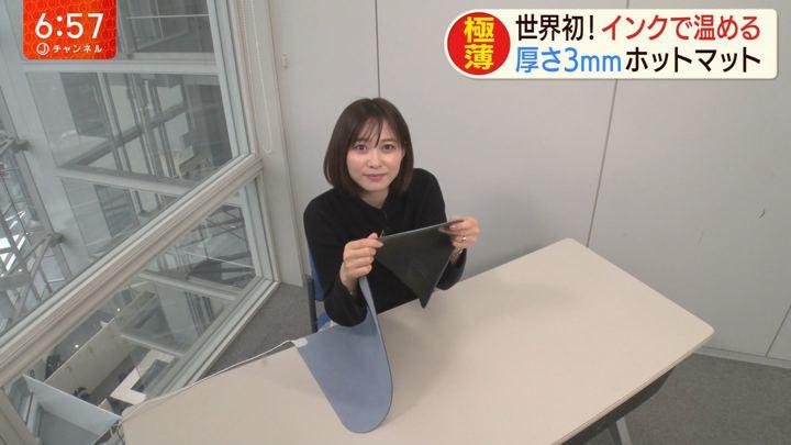 2020年01月07日久冨慶子の画像06枚目