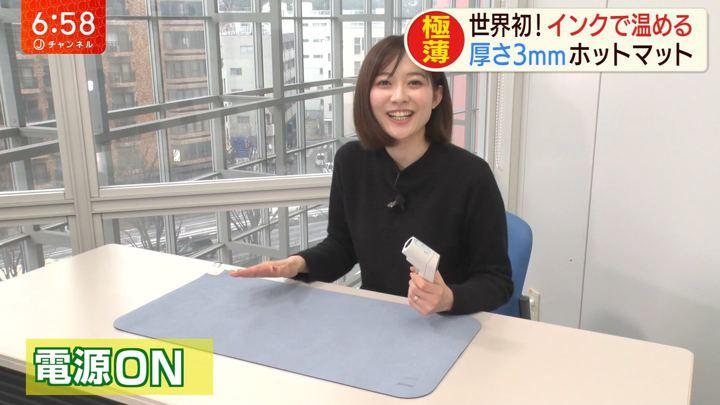 2020年01月07日久冨慶子の画像08枚目