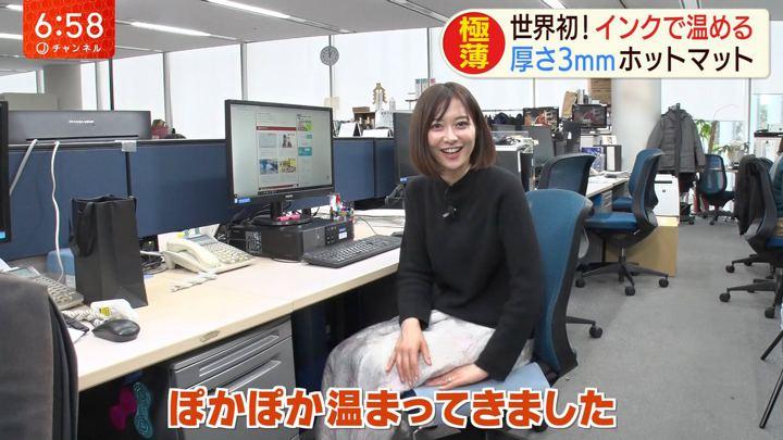 2020年01月07日久冨慶子の画像09枚目