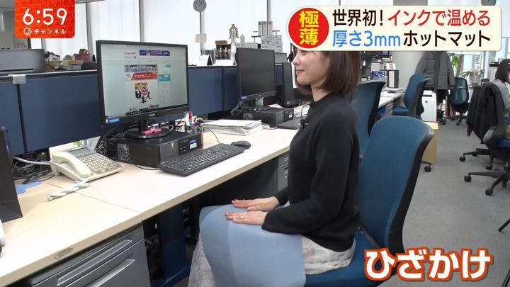 2020年01月07日久冨慶子の画像10枚目