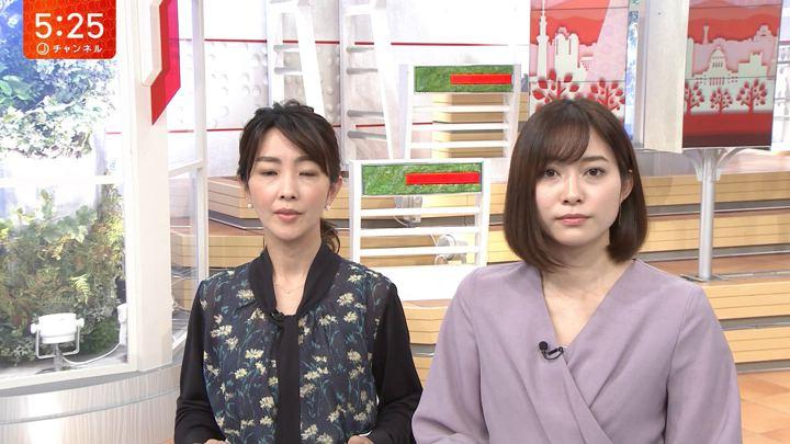2020年01月21日久冨慶子の画像02枚目