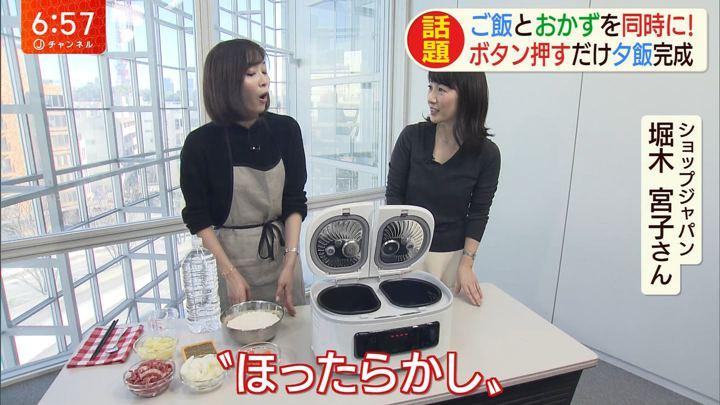 2020年01月21日久冨慶子の画像05枚目