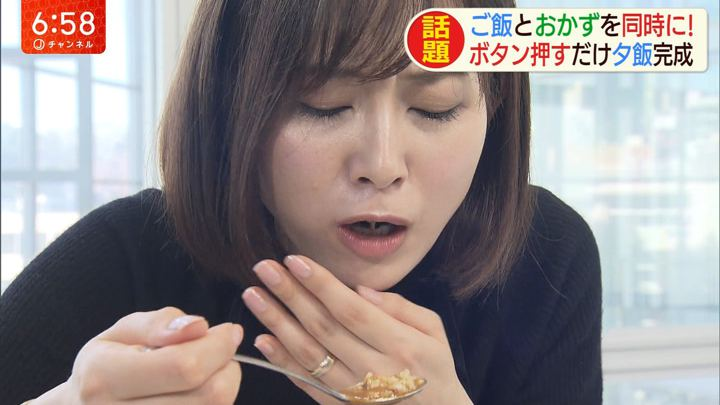 2020年01月21日久冨慶子の画像11枚目