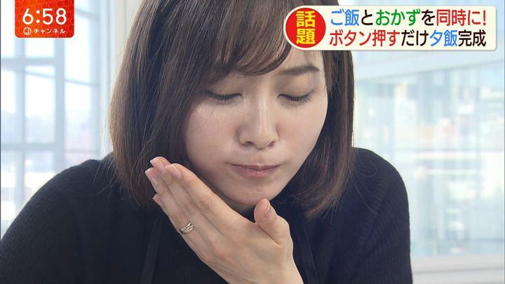 2020年01月21日久冨慶子の画像12枚目