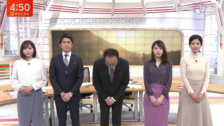 2020年01月22日久冨慶子の画像01枚目