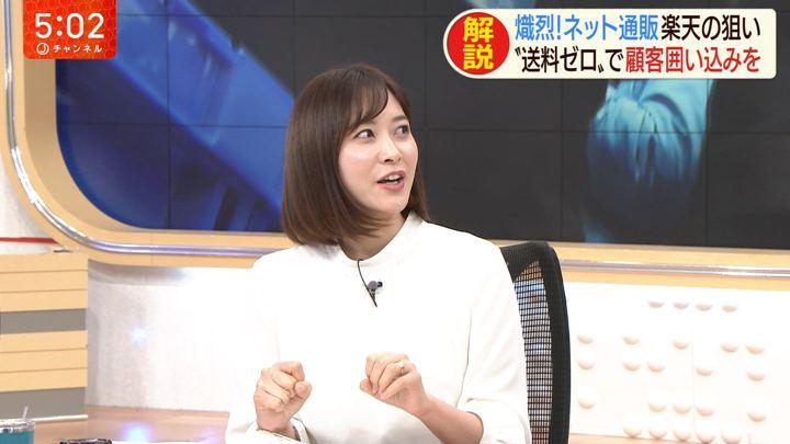 2020年01月22日久冨慶子の画像03枚目