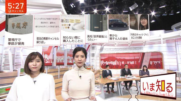 2020年01月22日久冨慶子の画像05枚目