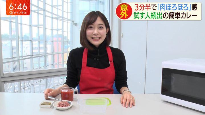 2020年01月22日久冨慶子の画像08枚目