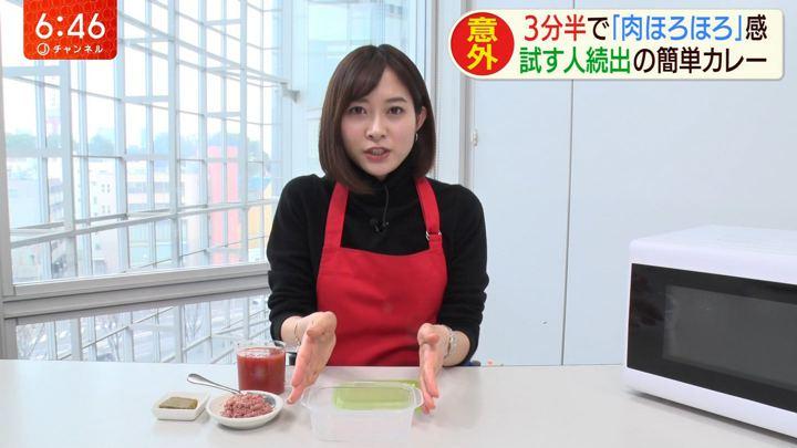 2020年01月22日久冨慶子の画像09枚目