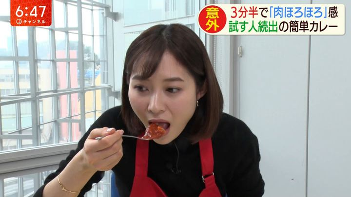 2020年01月22日久冨慶子の画像11枚目