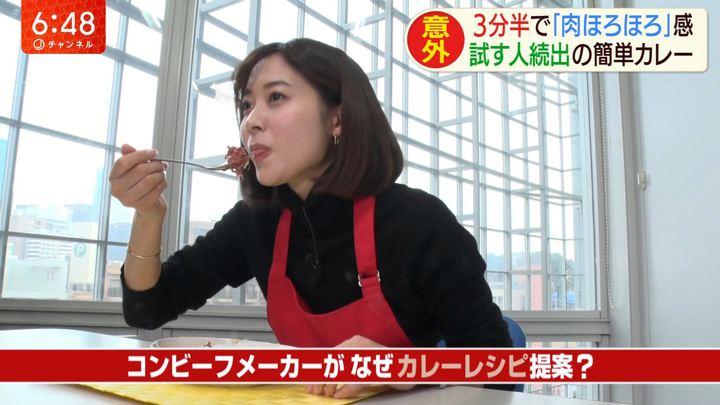 2020年01月22日久冨慶子の画像15枚目