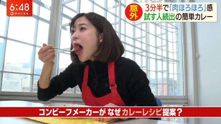 2020年01月22日久冨慶子の画像16枚目
