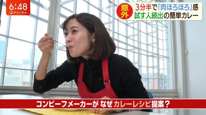 2020年01月22日久冨慶子の画像17枚目