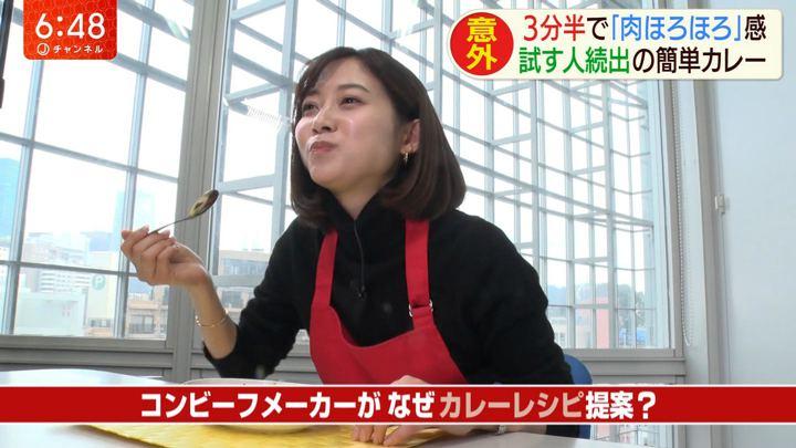2020年01月22日久冨慶子の画像18枚目