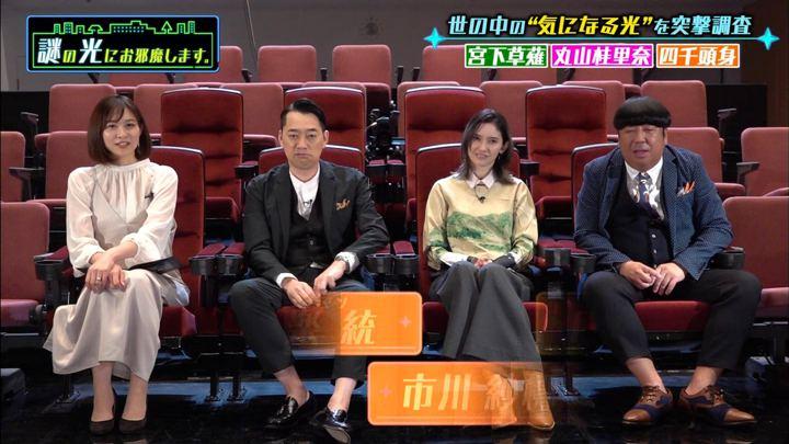 2020年01月25日久冨慶子の画像02枚目