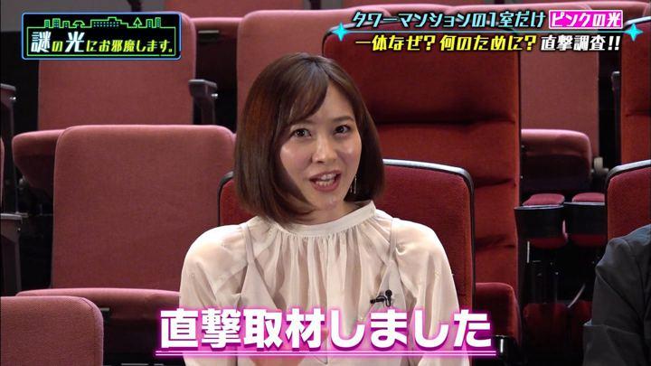 2020年01月25日久冨慶子の画像04枚目