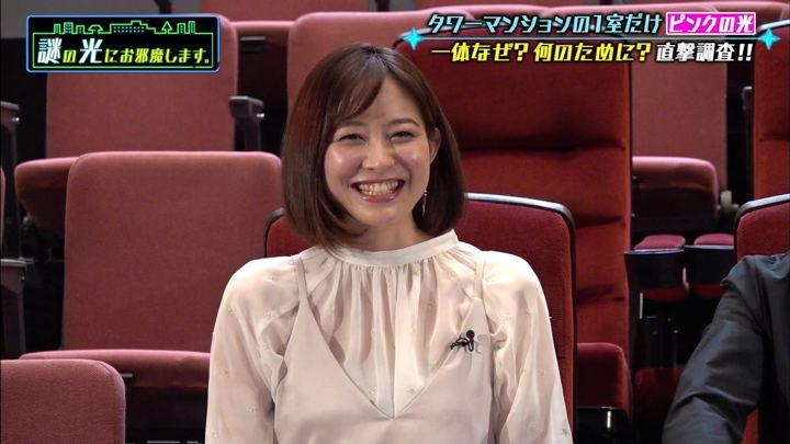 2020年01月25日久冨慶子の画像05枚目