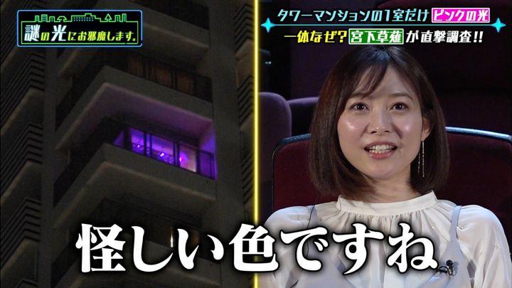 2020年01月25日久冨慶子の画像07枚目