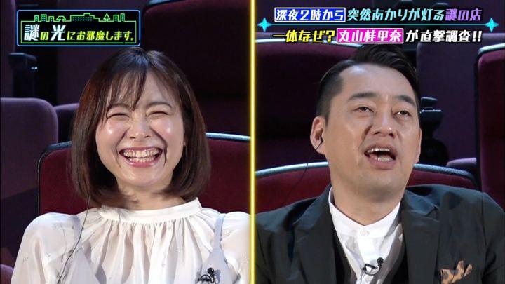 2020年01月25日久冨慶子の画像08枚目