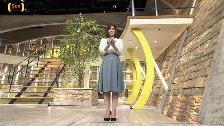 2020年01月26日久冨慶子の画像01枚目