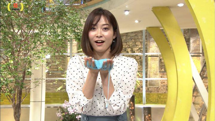 2020年01月26日久冨慶子の画像06枚目