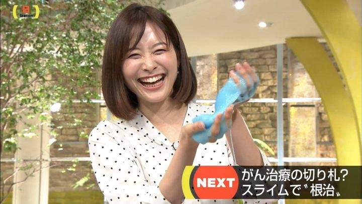 2020年01月26日久冨慶子の画像09枚目