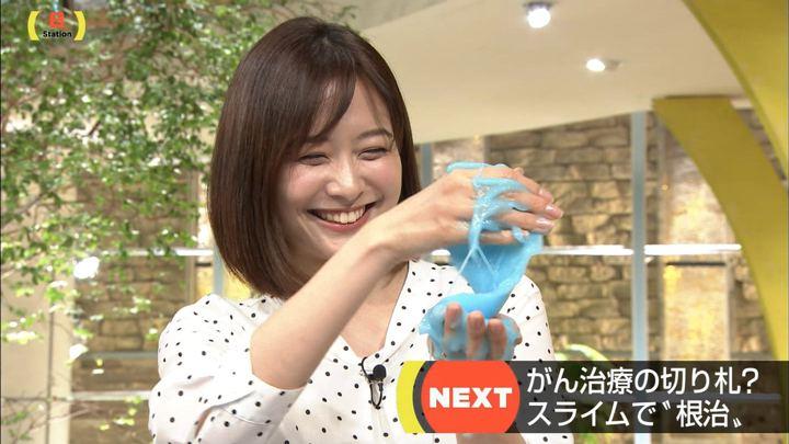 2020年01月26日久冨慶子の画像10枚目