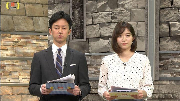 2020年01月26日久冨慶子の画像11枚目