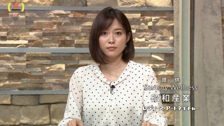 2020年01月26日久冨慶子の画像13枚目