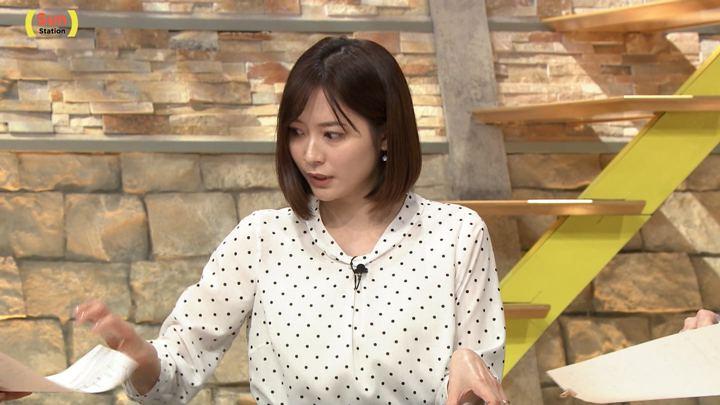 2020年01月26日久冨慶子の画像15枚目